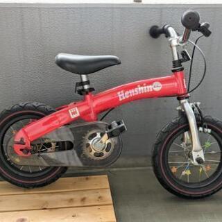 【子供用品】へんしんバイク、ブロック、積み木