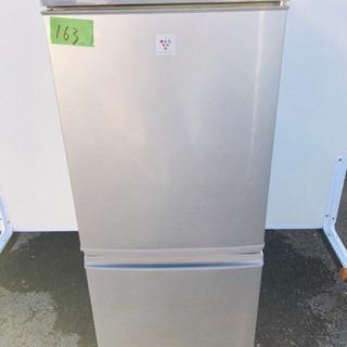 ③163番シャープ✨ノンフロン冷凍冷蔵庫✨SJ-PD14Y-N‼️