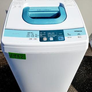 ④1982番 HITACHI✨日立全自動電気洗濯機✨NW-5SR‼️