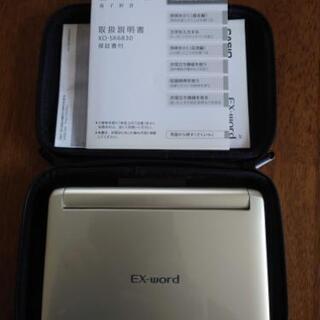 値下げカシオ電子辞書 XD−SK6830