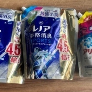 【ネット決済】詰替用レノア(特大2袋)・アリエール(1袋)新品未使用