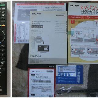 【最終値下げ!!】(⌒∇⌒)高画質!SONY BRAVIA 地上・BS・110度CSデジタルハイビジョン液晶テレビ【KDL-22CX400】 - 売ります・あげます
