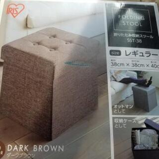 FOLDING  STOOL 値下げ500円