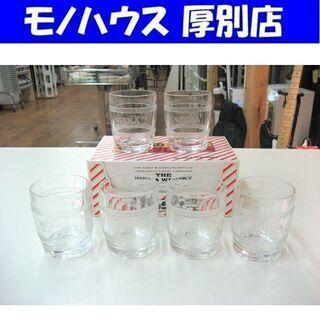 未使用保管品 昭和レトロ ニッカウィスキー 樽のグラス 6客セッ...