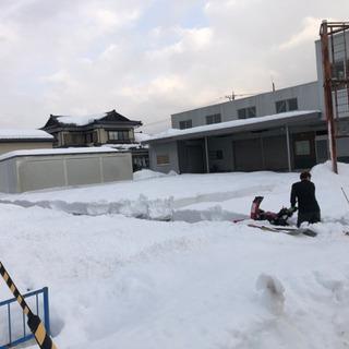 除雪1時間1万円