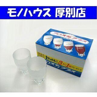 未使用・保管品 コカ・コーラ フロスティグラス 6客セット DR...