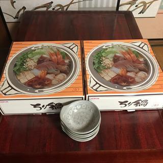 ちり鍋二個、鍋用皿5枚
