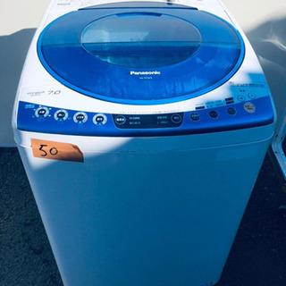 ④‼️大容量‼️50番 Panasonic✨全自動電気洗濯機✨N...