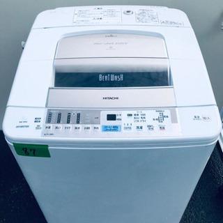 ④‼️大容量‼️87番 HITACHI✨日立全自動電気洗濯機✨B...