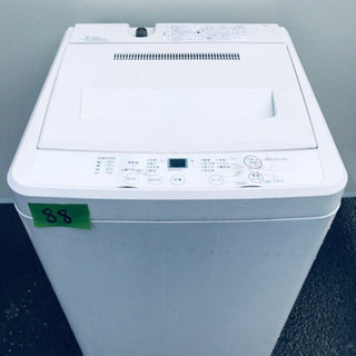 ④88番 無印用品✨全自動電気洗濯機✨ASW-MJ45‼️