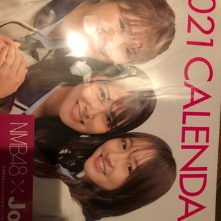 nmb2021年カレンダー