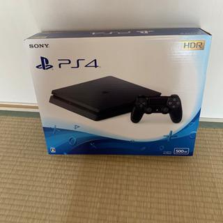PS4売ります。今日限定で!