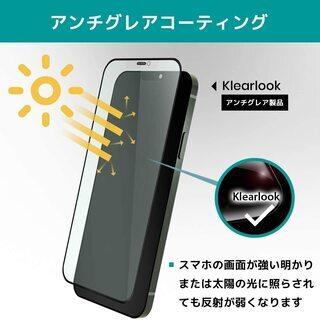 【新品・未使用】iPhone 12 アンチグレア+ブルーライトカットフィルム - 売ります・あげます
