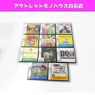 ニンテンドーDS ソフト 11本まとめて 秘宝伝・押忍!番長・吉...