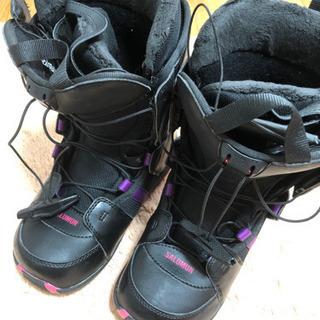 スノーボード用 ブーツ 23.5cm