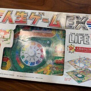 人生ゲームEX エクストラ THE GAME OF LIFE 人...