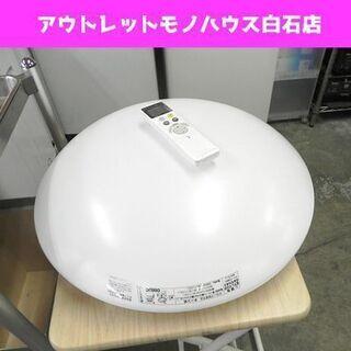 オーデリック LED シーリングライト ~6畳 リモコン付…