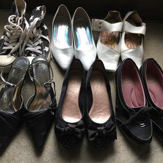 レディース 靴6点