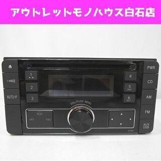 ジャンク トヨタ 純正オーディオ 08600-00M10(CP...