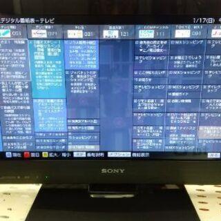📣新生活応援✨SONY BRAVIA 22V液晶テレビ 2…