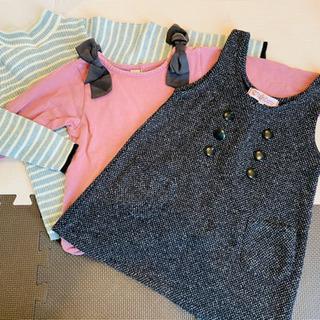 【ネット決済】お洋服3点セット サイズ120