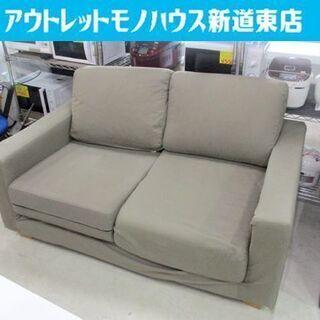 ◇ 2人掛けソファ 幅135cm グレー アイリスオーヤマ 布 ...