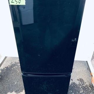 ①250番 三菱✨ノンフロン冷凍冷蔵庫✨MR-P15S-B‼️
