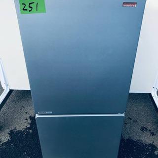 ①251番 MORITA✨ノンフロン冷凍冷蔵庫✨MR-J110CC‼️