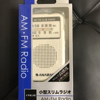 未使用品 防災用FMAM両用ラジオ