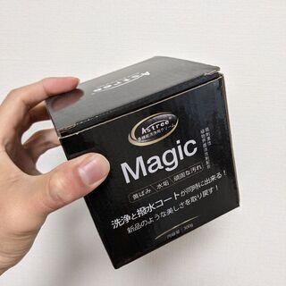カーケア多機能クリーム「Magic」
