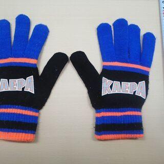 子供用手袋1