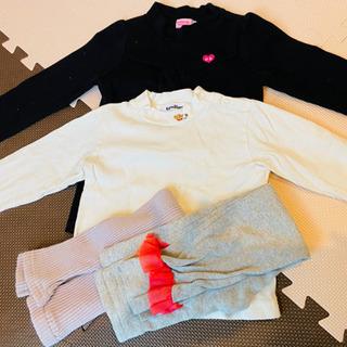 【ネット決済】ミキハウス ファミリアの長袖セット  サイズ110