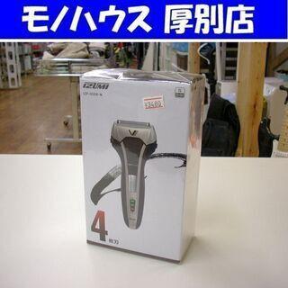 【新品】マクセルイズミ 電気シェーバー 4枚刃 低振動 低騒音 ...