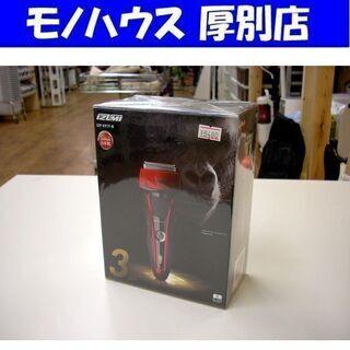 【新品】マクセルイズミ 電気シェーバー 3枚刃 往復式 ハ…