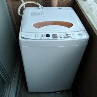 洗濯機7キロ無料