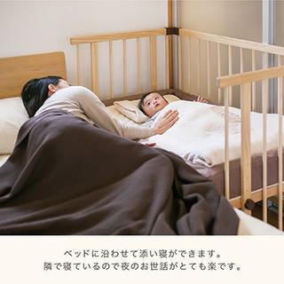 ファルスカ farska ベッドサイドベッド03 BED SID...