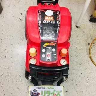 MAX AK-HL-HH1250EⅡ 常高圧コンプレッサー【リラ...