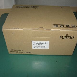 ビジネスフォン(FC776D2)未使用品