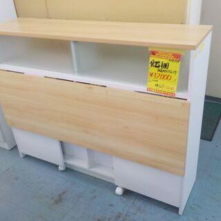 ID:G954377 バタフライテーブル付き食器棚