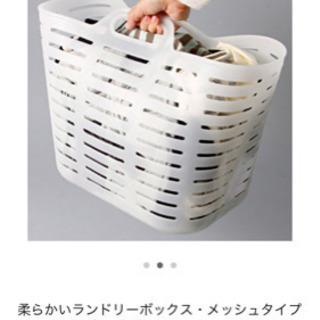 【お値下げ】無印良品 ランドリーバスケット  200円 - 杉並区