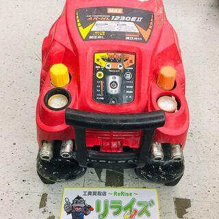 MAX AK-HL1230EⅡ エアーコンプレッサー【リライズ野...