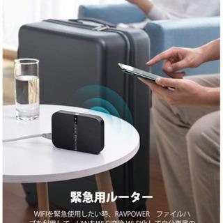 【新品未使用】Wi-Fi SDカードリーダー ワイヤレス SDカ...