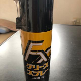 ニチモリ グリーススプレー FX-1250