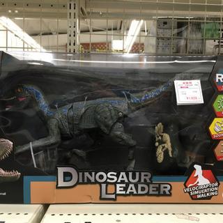 【未使用品】 恐竜 ラジコン