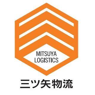 【急募/下京区】大手ECサイトの配送ドライバー