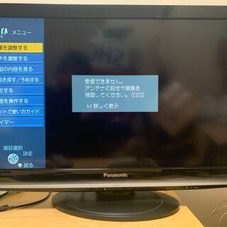 パナソニック液晶テレビ TH-L32G1 動作問題なし ゲ…