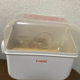 値下げ☆ 母乳瓶消毒 コンビ 消毒じょ〜ず