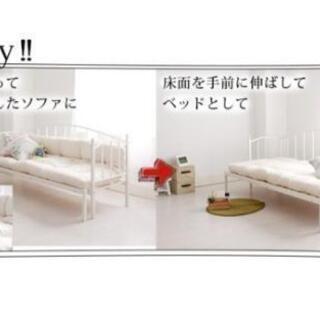 すのこ式ベッド 2way 引き取り限定