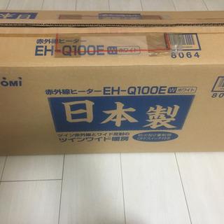 電気ヒーター 日本製