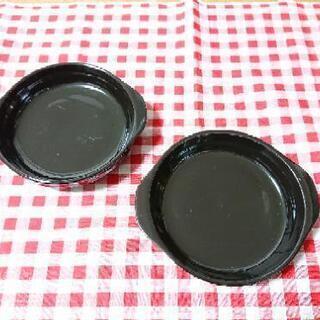 小さめグラタン皿2個セット